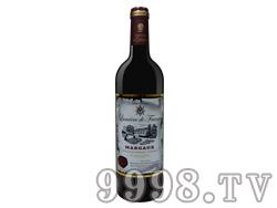 法国之光・玛歌高地庄园干红葡萄酒