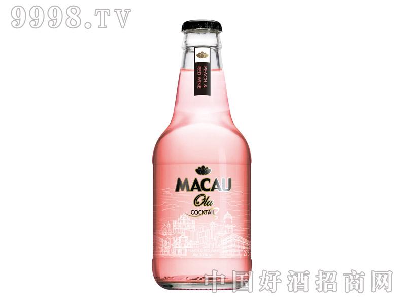 Macau-Ola(噢啦)水蜜桃味红葡萄酒预调酒-好酒招商信息