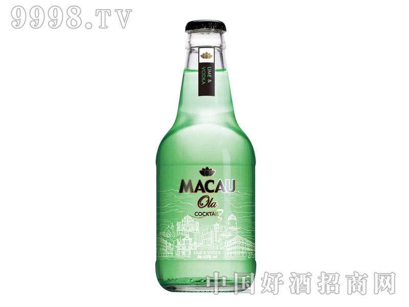 Macau-Ola(噢啦)青柠味伏特加预调酒-好酒招商信息