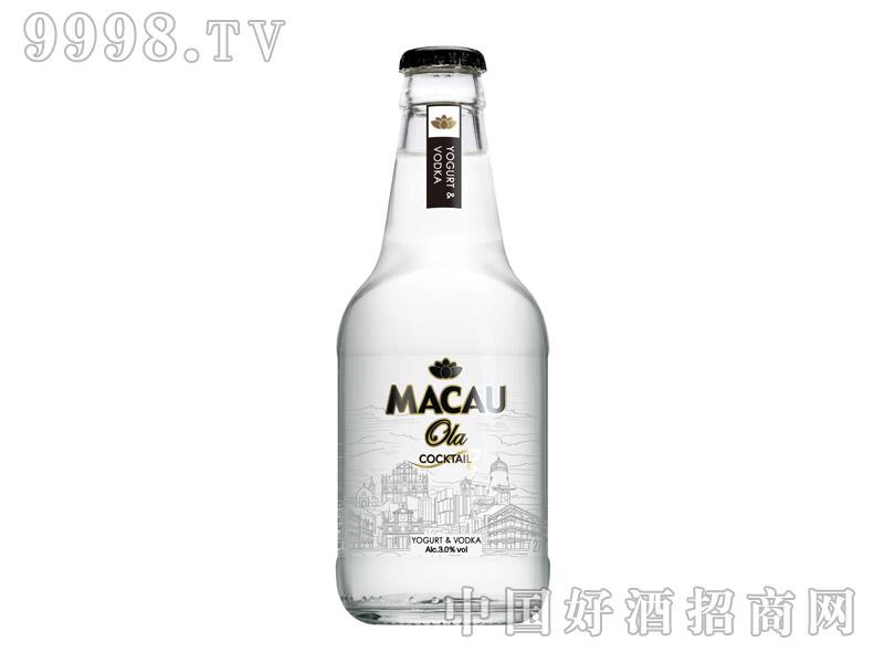 Macau-Ola(噢啦)酸奶味伏特加预调酒-好酒招商信息