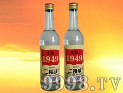 北京1949二锅头500ml