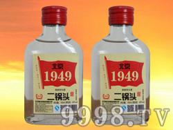 北京1949二锅头100ml