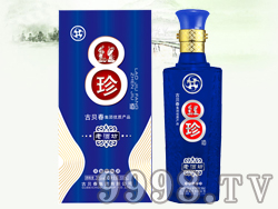 38.42度古贝春老酒坊珍8(蓝)