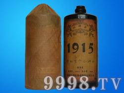小神女1915酒(07)