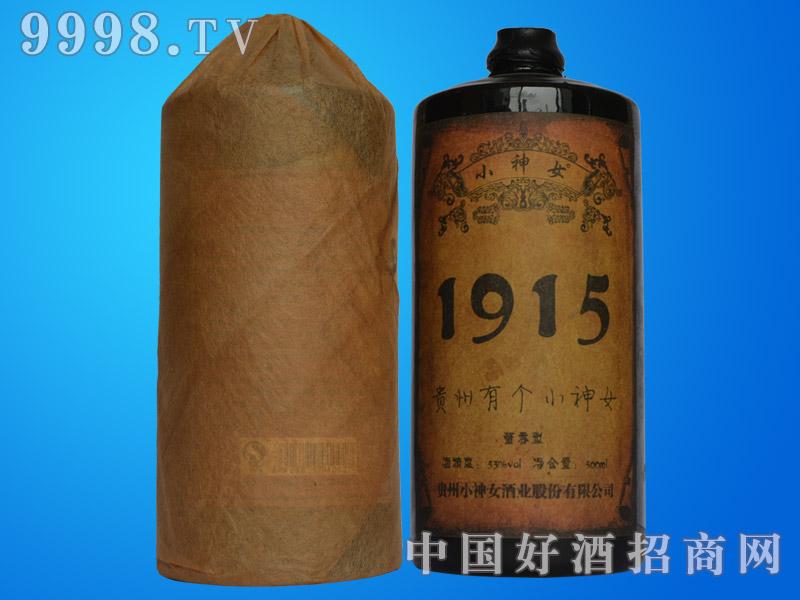 小神女1915酒(07)-白酒招商信息