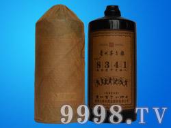小神女8341酒(20)