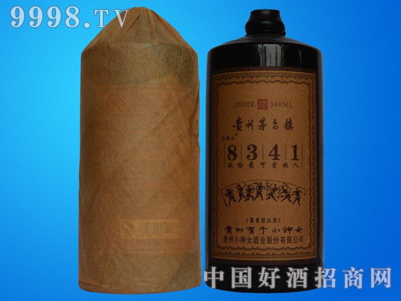 小神女8341酒(20)-白酒招商信息