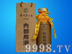 小神女内部用酒(09)