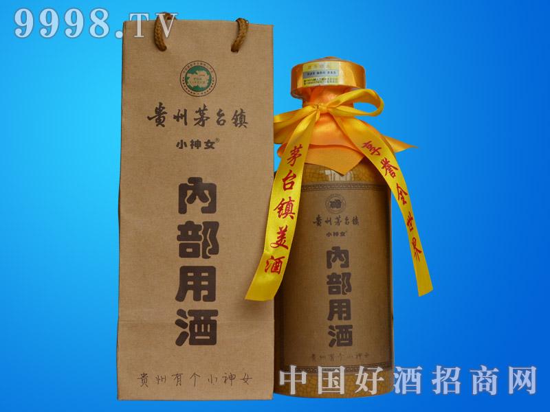 小神女内部用酒(09)-白酒招商信息