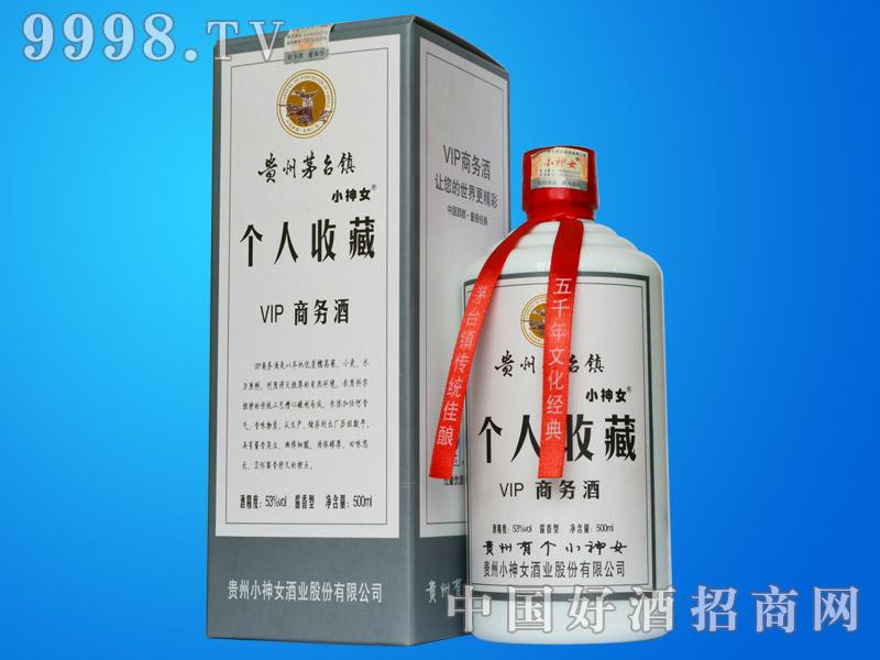 小神女个人收藏(18)-白酒招商信息