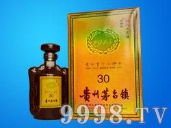 小神女30书本盒(15)