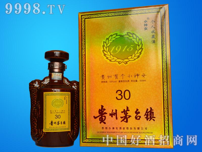小神女30书本盒(15)-白酒招商信息