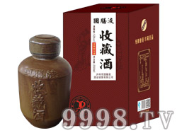 国膳液收藏酒