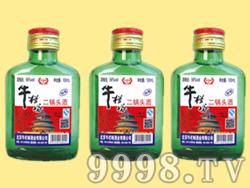 牛栏峪二锅头酒(绿)100mlx40