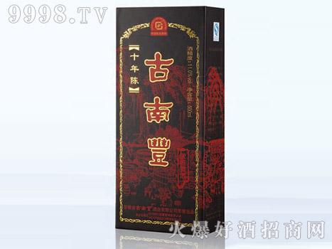 鸿瑞彩印卡纸盒・古南丰陈10