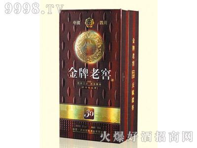 鸿瑞彩印精裱盒・金牌老窖30
