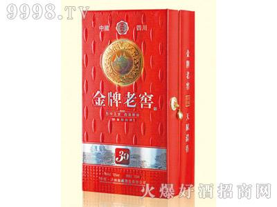 鸿瑞彩印精裱盒・金牌老窖30(红盒)