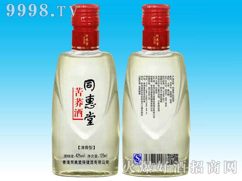 同惠堂苦荞酒125ml-白酒招商信息