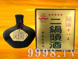 五星北京味二锅头酒珍品18
