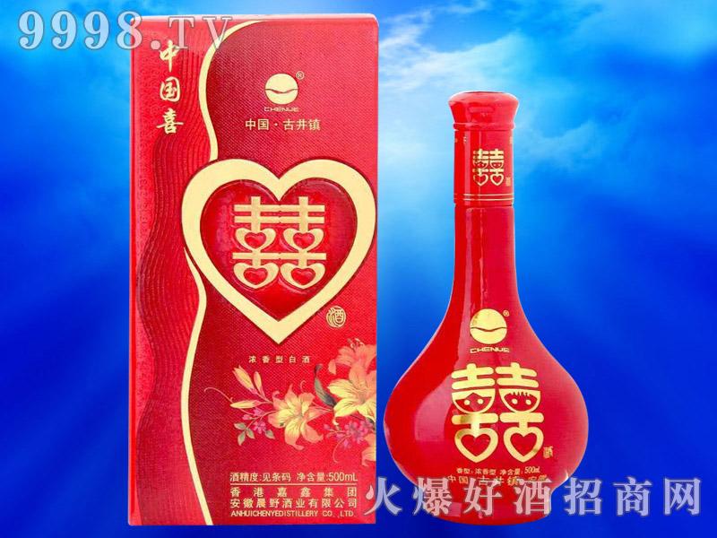 五粮窖藏中国喜酒