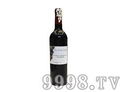 魔力石干红葡萄酒
