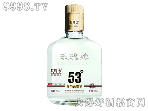 玫瑰缘53度(扁瓶165)葡萄蒸馏酒-好酒招商信息