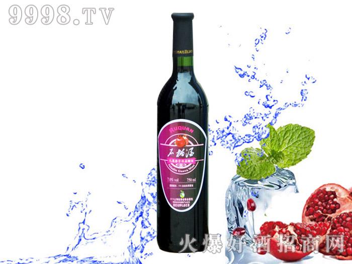 金贵族石榴酒