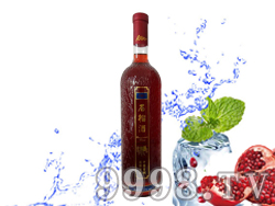 乳泉石榴红酒(裸瓶)