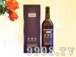 蓝乳泉石榴红酒