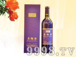蓝乳泉石榴酒