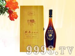 黄木盒石榴红酒