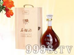 乳泉石榴酒