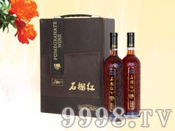 棕色皮礼盒乳泉石榴红