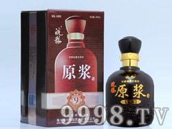 皖粮原浆酒9