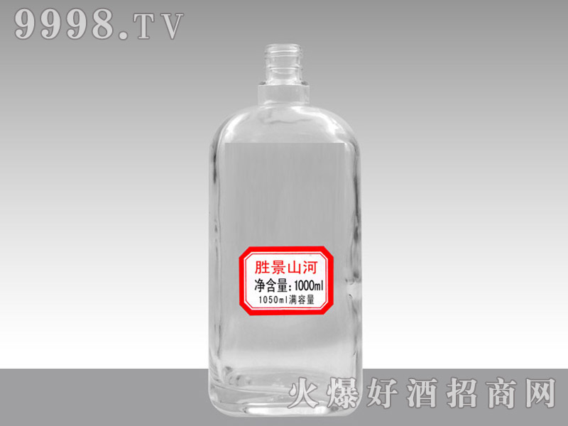 瑞升异型大瓶・胜景山河1000ml