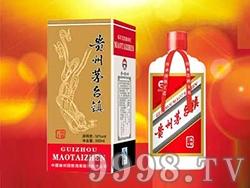 贵州茅台镇陈酿酒