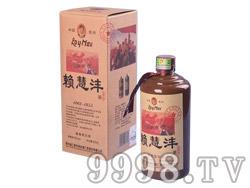 赖慧沣酒陈酿15
