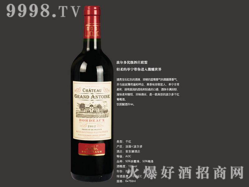 安东娜酒庄红葡萄酒2012