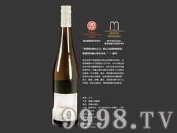 约翰山大宪章雷司令白葡萄酒2013