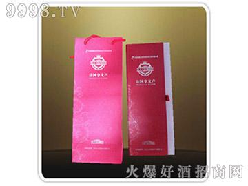 拿戈卢单瓶装酒盒(红色)