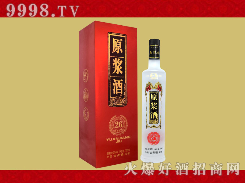 金水泉年份原浆酒26