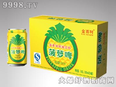 金佰利菠萝千赢国际手机版