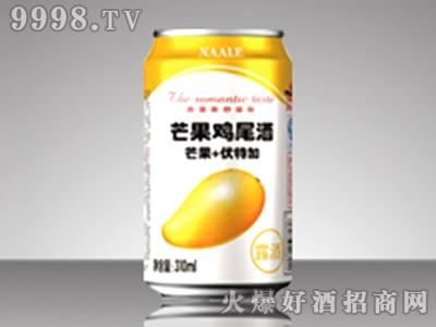 艾尔瓶装芒果鸡尾酒