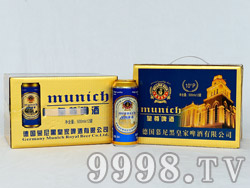 皇尊啤酒500ml×12罐