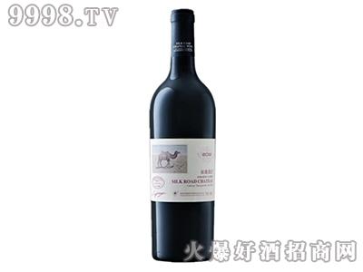 丝路酒庄珍藏赤霞珠干红葡萄酒-红酒招商信息