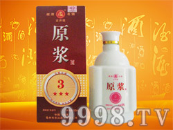 东汉原浆酒3