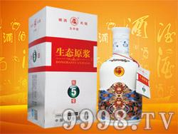 东汉生态原浆酒5