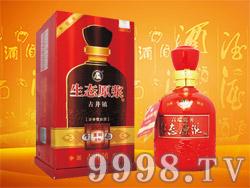 东汉生态原浆酒柔和18商务版(红)