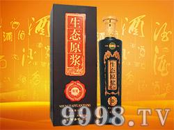 东汉生态原浆酒30