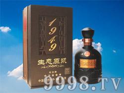 复兴梦酒1949生态原浆(黑)